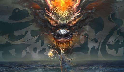 《妄想山海》红色御剑怎么来