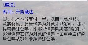 《游戏王决斗链接》超量召唤怎么玩