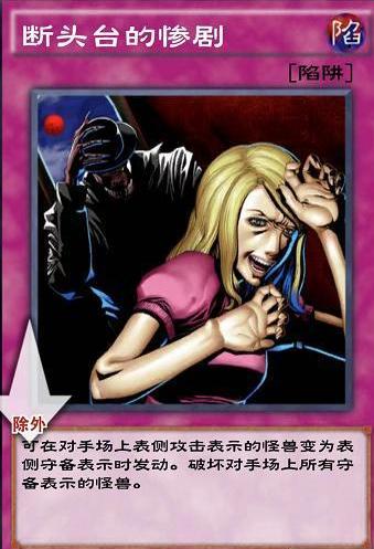 《游戏王决斗链接》卡片商人怎么兑换