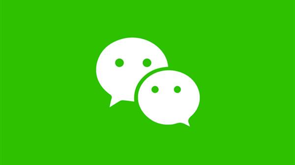 《微信》8.0为什么更新不了
