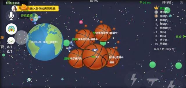 《球球大作战》新手上分技巧