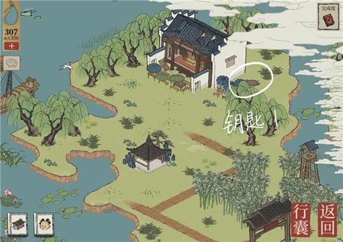 《江南百景图》钱塘门宝箱钥匙怎么找