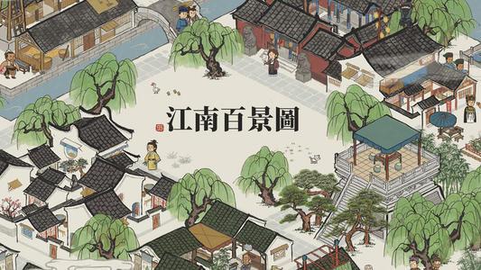 《江南百景图》松江府码头怎么去