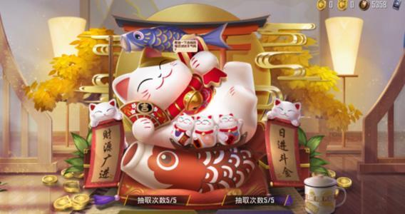 《和平精英》猫大人多宝箱怎么出
