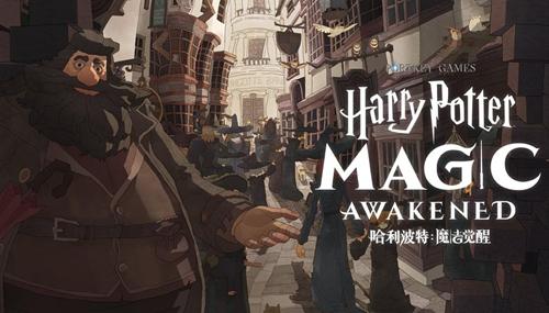 《哈利波特魔法觉醒》9.27拼图寻宝在哪